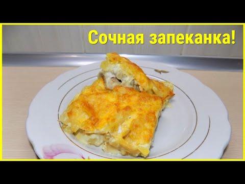 Как готовить картошку по французски с фаршем