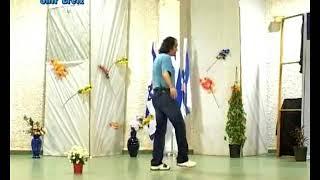 Shir Eretz - Dance | שיר ארץ - ריקוד