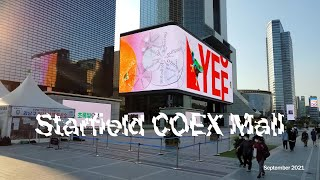 Starfield COEX Mall (Samsung S…