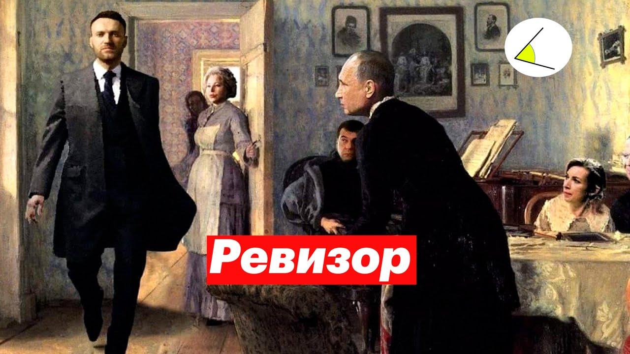 ФБК разбирают ответ Путина на расследование о дворце в Геленджике