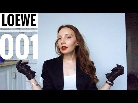 Loewe 001 Woman. Кожаные сладкие перчатки. Отзыв об аромате