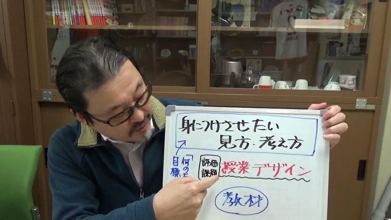 片桐研究室紹介ビデオNo.13