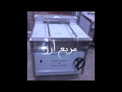 معدات مطاعم فى مصر www.egyptiangerman.org المصرية الألمانية (01006397602)