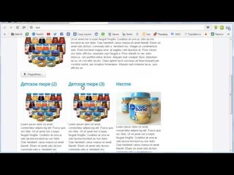 Блог категории Joomla 3. Настройка