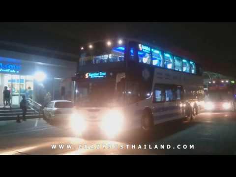สมบัติทัวร์ (กรุงเทพ-เชียงใหม่-เชียงราย) Sombat Tour (BKK-Chiang Mai-Chiang Rai)