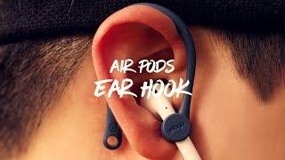 elago AirPods EarHook