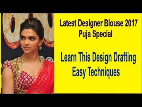Deepika Padukoune Latest Blouse Design 2017 Drafting and Explain Detail
