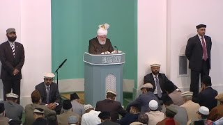 Hutba 01-07-2016 - Islam Ahmadiyya