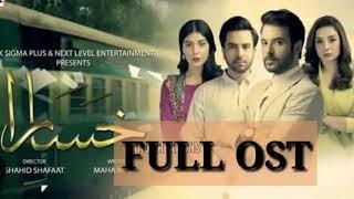 Khasara Full Ost -- title song -- Ary Digital Drama -- MyFavOst -- Mp3