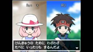 Pokemon Blanco 2 y Negro 2 El Objeto Olvidado (forgotten Item)