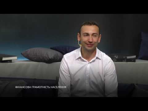 Телеканал UA: Житомир: Фінансова грамотність населення_Ранок на каналі UA: ЖИТОМИР 15.08.19