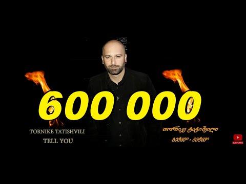 TORNIKE TATISHVILI - Getyvi , Getyvi Me Shen Miyvarxar / გეტყვი , გეტყვი მე შენ მიყვარხარ