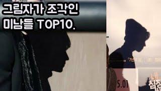 오로지 옆모습만 봤을때 한국에서 가장 잘생긴 남자배우 …