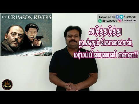 The Crimson Rivers (2000) French Phycological Crime Thriller Movie review in Tamil by Filmi craft