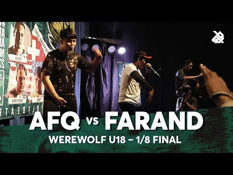 AFQ vs FARAND | Werewolf Under 18 Beatbox Championship 2018 | 1/8 Final