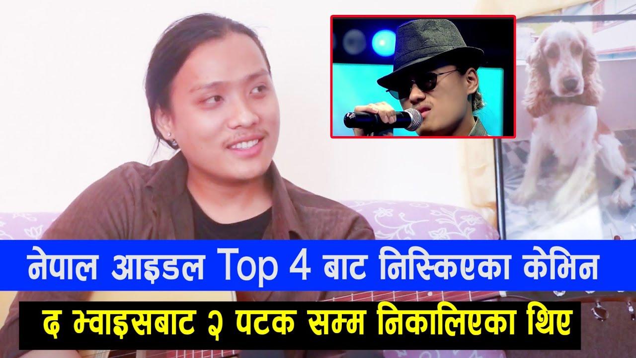 Download Nepal Idol मा Top 4 बाट निस्किएका Kevin Glan Tamang, The Voice बाट २ पटकसम्म निकालिएका थिए,Interview