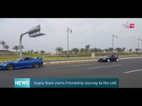 Supra Team starts Friendship Journey to the UAE