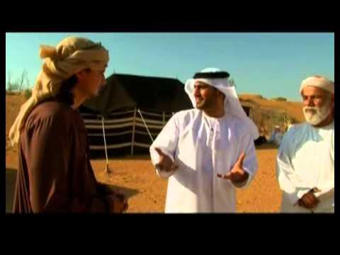 Emirati season 1 - Bedouins