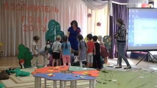"""занятие на конкурсе """"Воспитатель года 2013"""""""