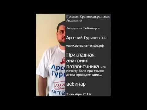 Артёмов Владимир Геннадьевич - Клиника Доктора Артемова .