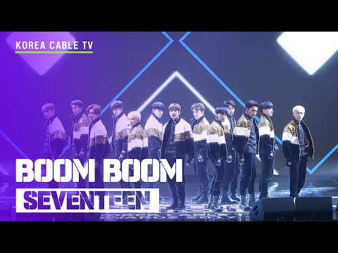 (Korea Cable TV Awards 2017) SEVENTEEN 'BOOM BOOM'