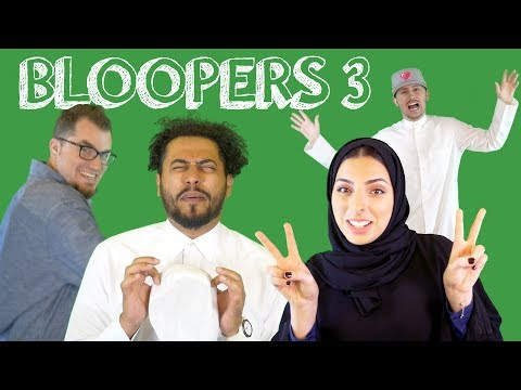 #QTip: Don't watch this blooper episode at work or else you'll LOL!