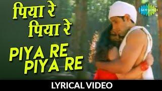 piya re piya re with lyrics पिया रे पिया रे गाने के बोल nusrat fateh ali khan