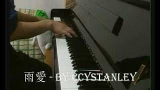 楊丞琳-雨愛(台灣偶像劇海派甜片尾曲) [純鋼琴版] (EasyPiano.hk)