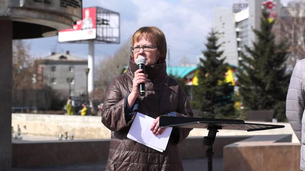 Председатель Профсоюза работников народного образования и науки Федосеева Валентина Геннадьевна