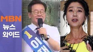 '여배우 스캔들' 입 연 김부선! 경기지사 선거 영향 있을까?
