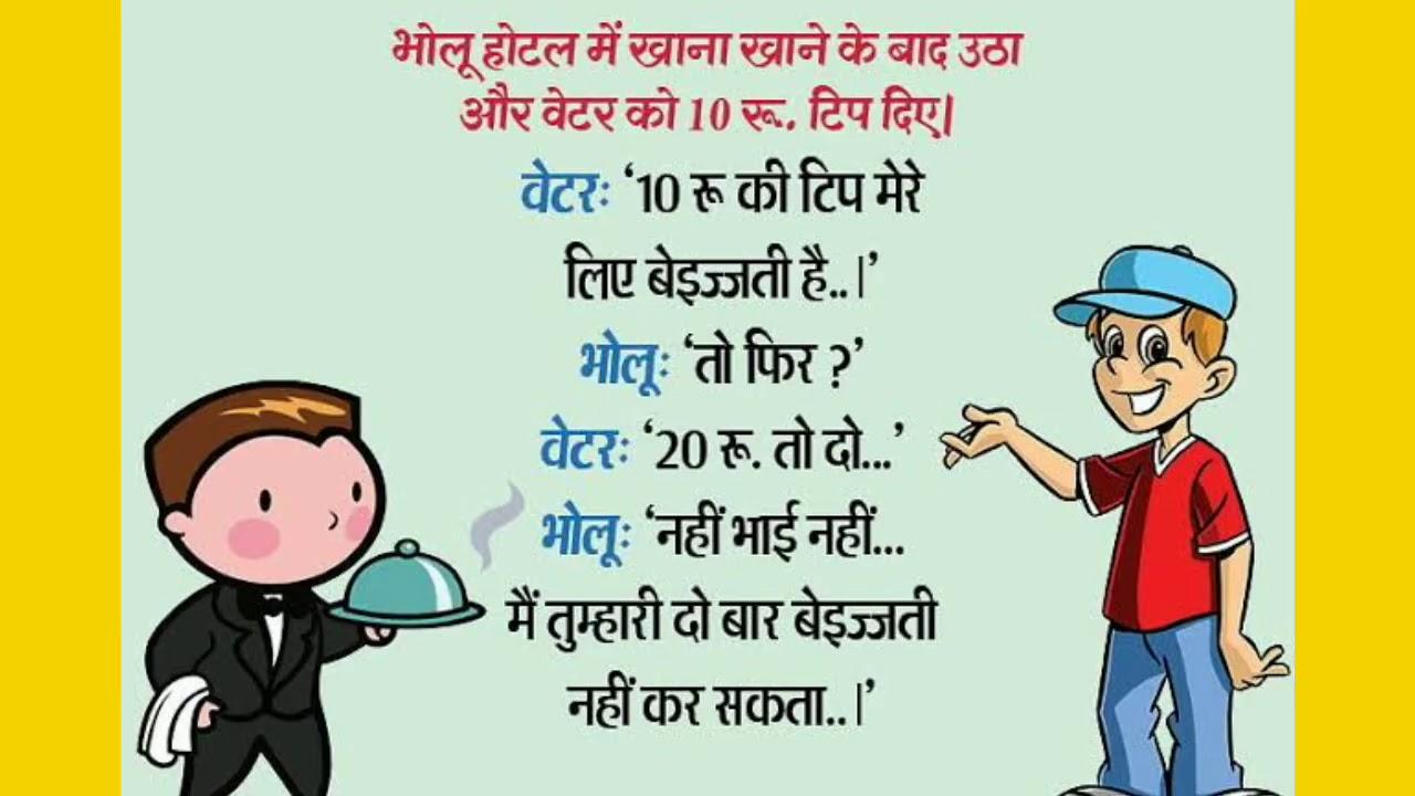 Majedar Chutkule   Comedy Video   Funny Jokes   Comedy Jokes   Part 548    Astra Om Joke