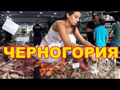Черногория 2019 - Ехать надо? Секреты и советы путешественникам: Тиват, Будва, Бар, Котор