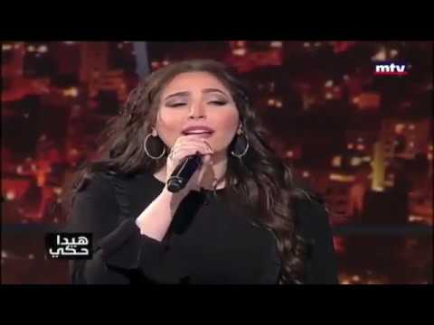 Abeer Nehme singing in Armenian - Sareri hovin mernem in Lebanese TV