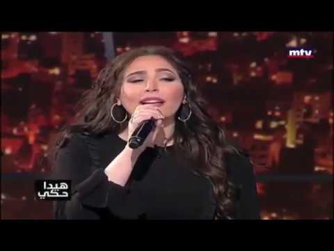 Abeer Nehme Singing In Armenian - Sareri Hovin Mernem In Lebanese TV