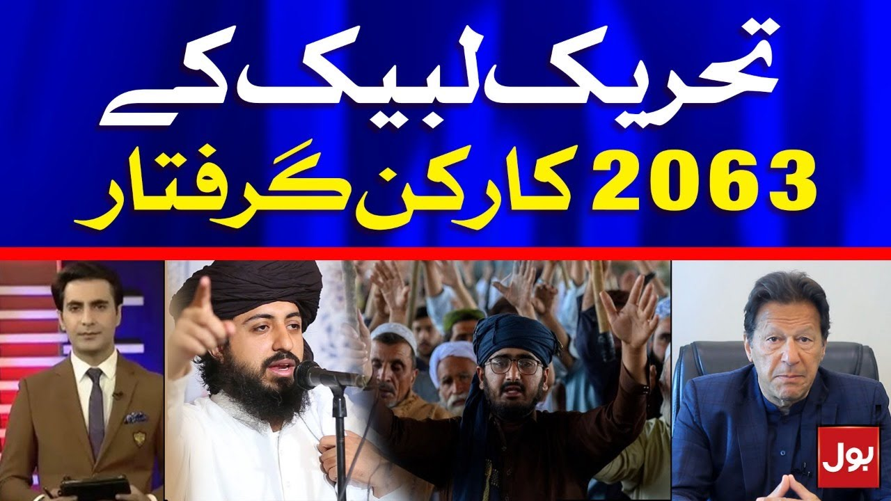 Hundreds of TLP Protesters Arrested