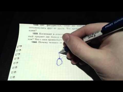 Задача 1464. (Физика. 9 класс. Перышкин)из YouTube · Длительность: 8 мин22 с