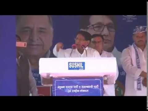 चौधरी अजीत सिंह का आगरा में धमाकेदार भाषण   Ajeet Singh in Agra Rally   Dalit Dastak