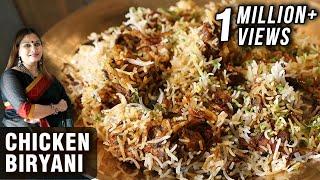 Chicken Biryani Recipe  How To Make Chicken Biryani At Home  Biryani Recipe By Smita Deo
