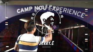 《西班牙 EP.3》西班牙兩大足球場全攻略|Jerry.C 謝利