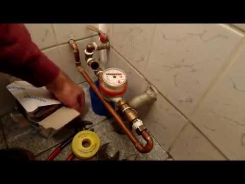 Как установить счетчик воды в квартире своими руками 56