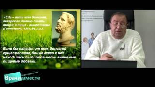 Фитотерапия при нефролитиазе и мужское бесплодие