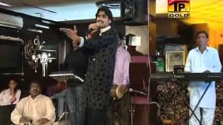 Wajid Ali Baghdadi - Sone Dana Gahnra