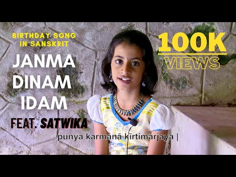 Janmadinam idam song Feat. Satwika - Sanskrit Birthday Song