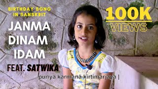 Janmadinam idam song Feat. Satwika - Sanskrit Birthday Song