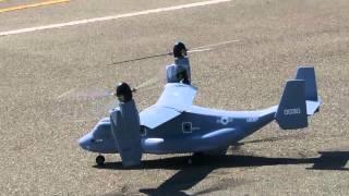V22 オスプレイ ヘリ→飛行機モード切替 thumbnail