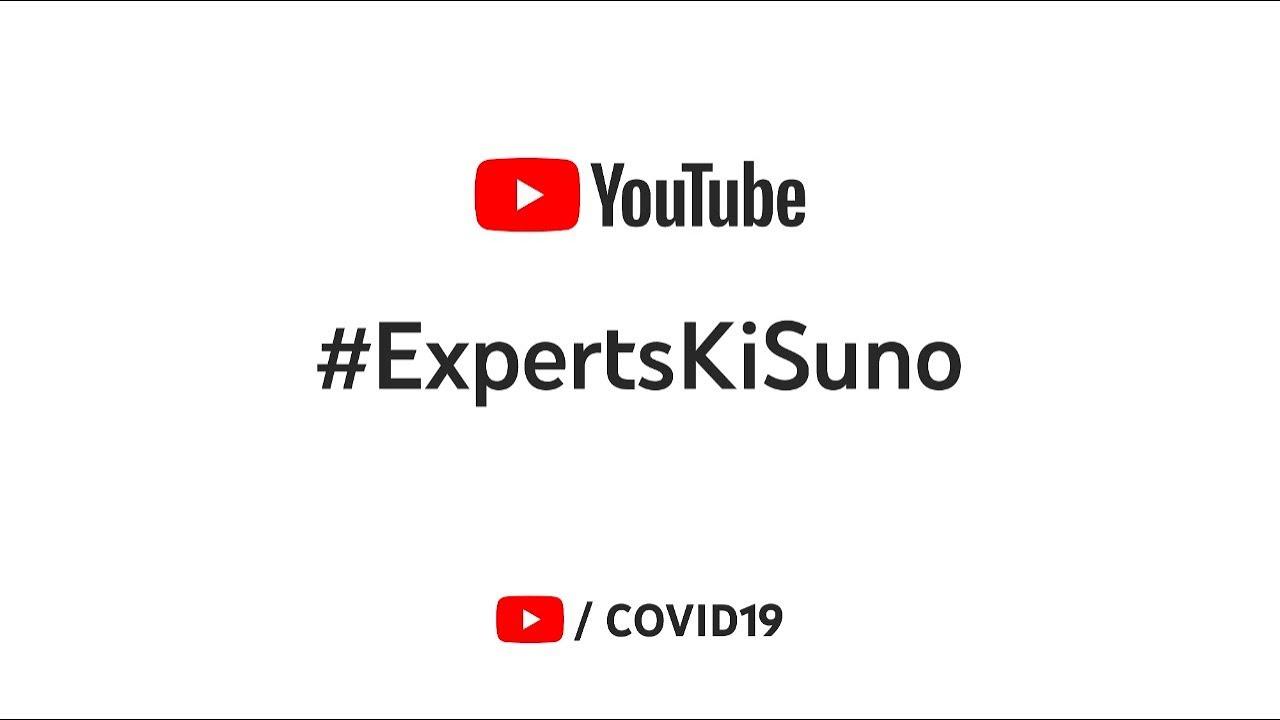 वैक्सीनेशन पर सवाल? #ExpertsKiSuno feat. Dr. Sahni