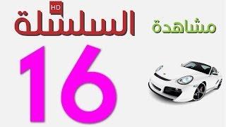 code rousseau maroc serie 16 تعليم السياقة بالمغرب