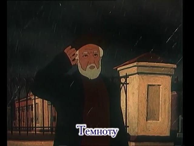 Изображение предпросмотра прочтения – ГульпашЖардемова представляет буктрейлер кпроизведению «Каштанка» А.П.Чехова