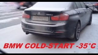 COLD START : BMW F30 320D demarrage a froid -35°C