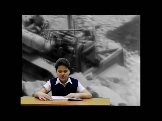 Изображение предпросмотра прочтения – ЗайченкоПавел читает произведение «Работа» В.Я.Брюсова